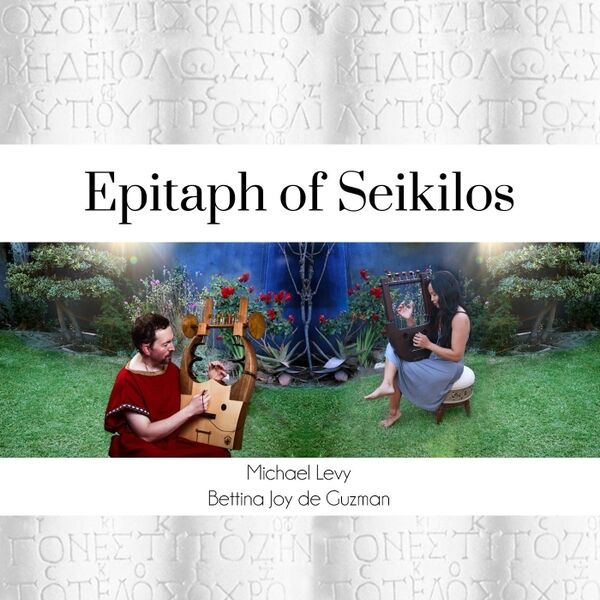 Cover art for Epitaph of Seikilos