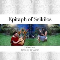 Epitaph of Seikilos
